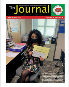 Latest Issue of Journal